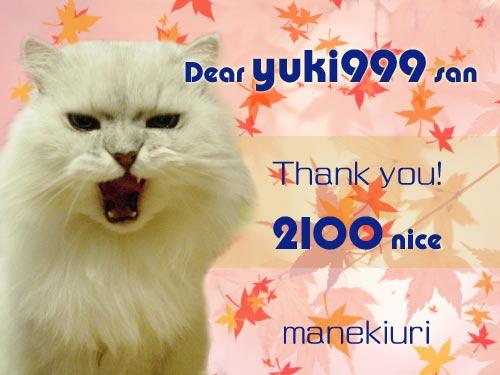 manekiuri-2100-b63b6.jpg